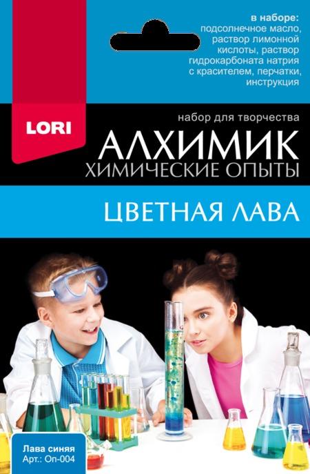Химические опыты.Лава синяя