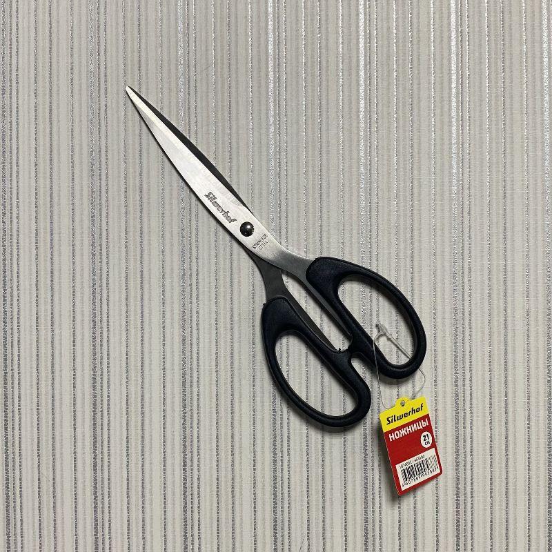 Ножницы 21см пластик ручки Silwerhof