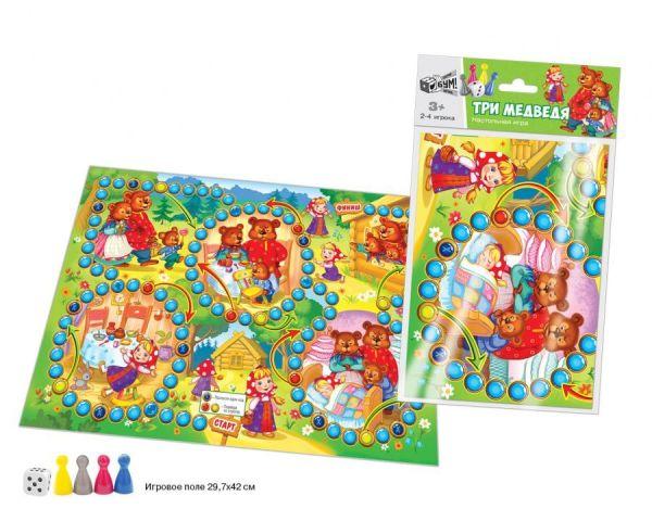 Игра в пакете А3 Три медведя