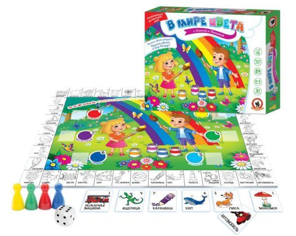Игра В мире цвета с Алисой и Никитой