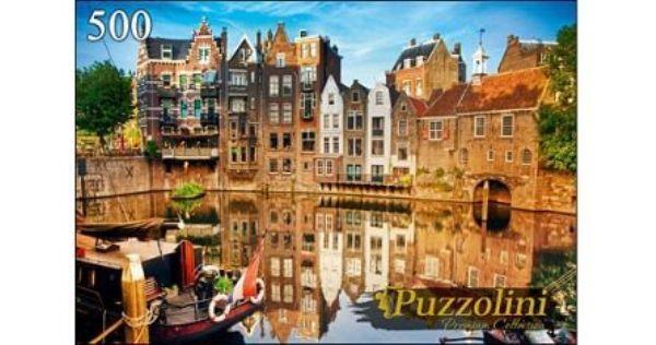 Пазлы 500эл Нидерланды.Роттердам