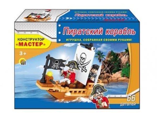 Конструктор Пиратский корабль 18,5х13х4,5 (66дет)