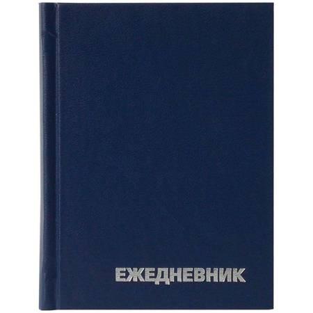 Ежедневник А6 160л обл: бумвинил, н/дат, Синий