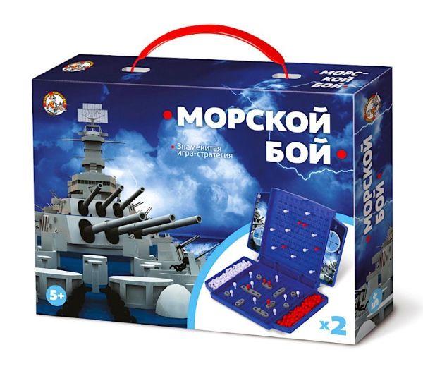 Игра ЖК Морской бой (мини)