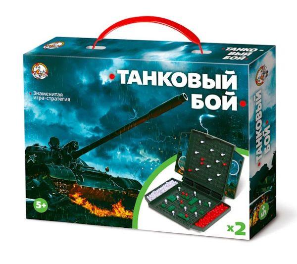 Игра ЖК Танковый бой (мини)
