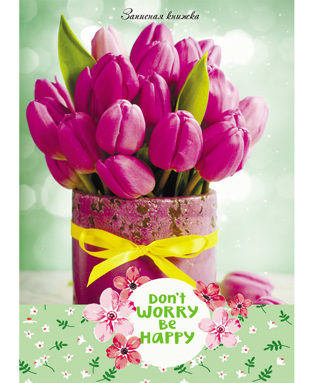 Записная книжка А5 80л 7БЦ Сиреневые тюльпанами