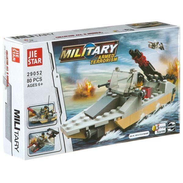 Конструктор 3в1 80дет Military 23х4,5х14см