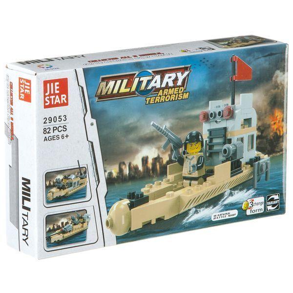 Конструктор 3в1 82дет Military 23х4,5х14см