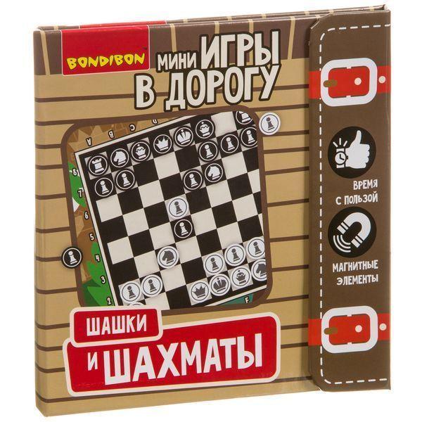 Игра в дорогу Шашки и шахматы (наклейки)