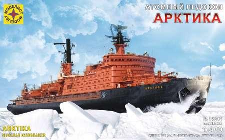 Модель корабль атомный ледокол «Артика» 1:400