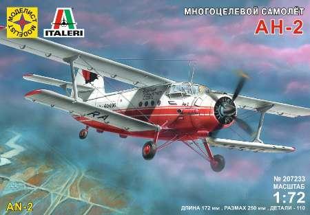 Модель самолет многоцелевой АН-2 1:72