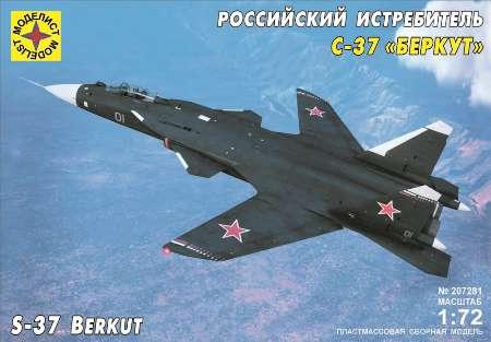 Модель самолет Российский истребитель С-37 «Беркут» 1:72