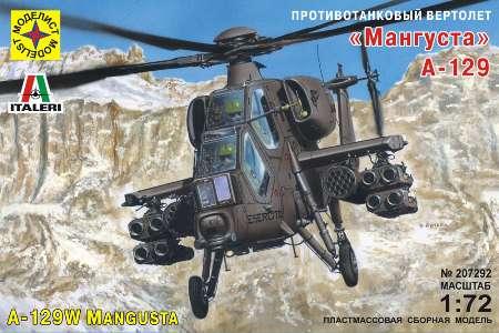 Модель вертолет А-129 «Мангуста» 1:72