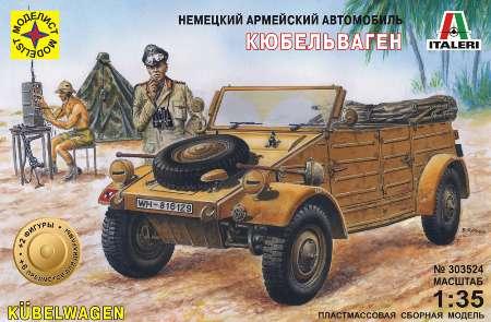 Модель автомобиль Кюбельваген 1:35