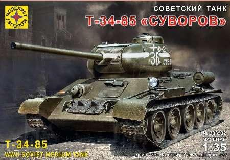 Модель танк советский Т-34-85 «Суворов» 1:35