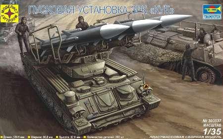 Модель бронетехника пусковая установка ЗРК «КУБ» 1:35