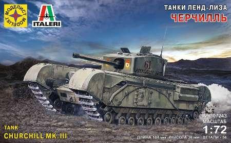Модель танк Черчилль (ленд-лиза) 1:72