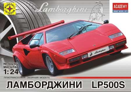 Модель автомобиль Ламборджини LP500S 1:24