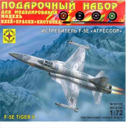 Модель самолет Истребитель F-5E «Агрессор» 1:72 (подароч)
