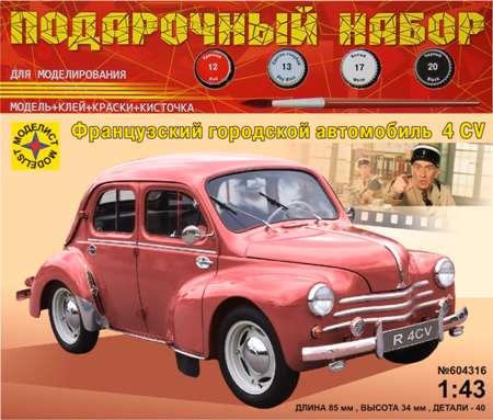 Модель автомобиль Рено 4CV 1:43 (подароч)