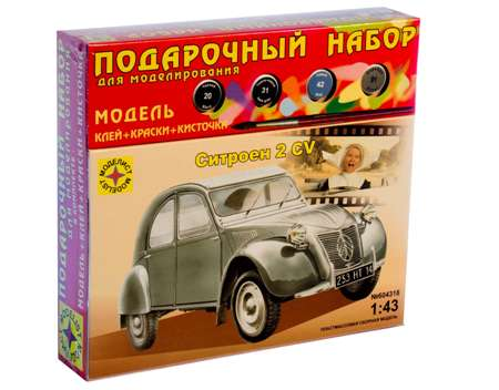 Модель автомобиль Ситроен 2CV 1:43 (подароч)