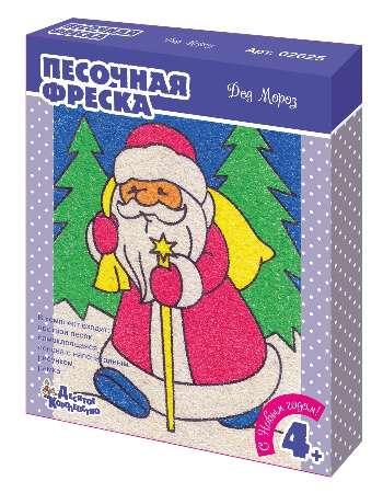 Фреска Дед Мороз (рамка из картона)
