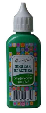 Жидкая пластика Эльфийский зеленый