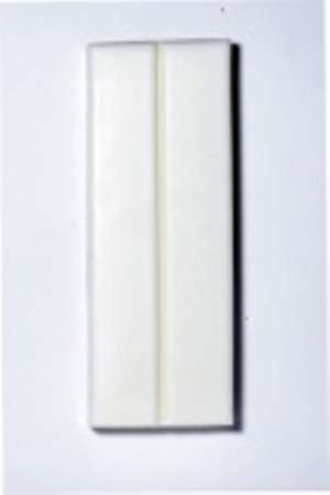 Пластика 250гр Брус Нейтральный