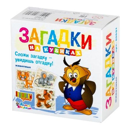 Кубики загадки 4шт «Животные»