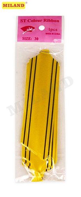 Бант-шар 5см Золотое сечение.Желтый