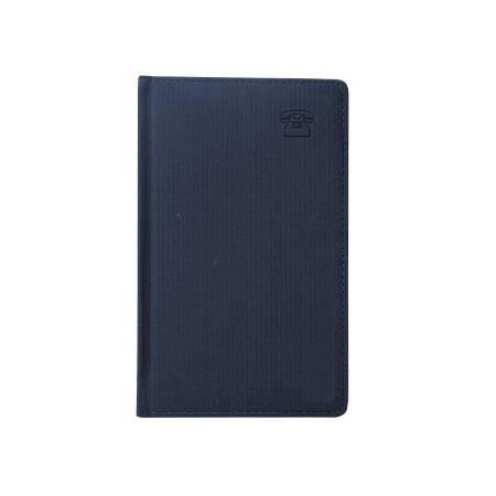 Телефонная книга А5 96л Luxe кожзам,синяя