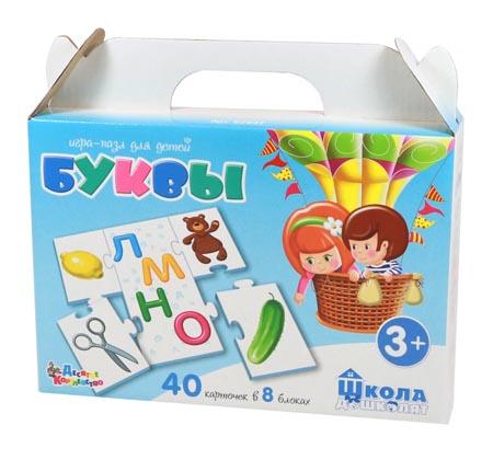 Пазл-игра 40эл для детей «Буквы»