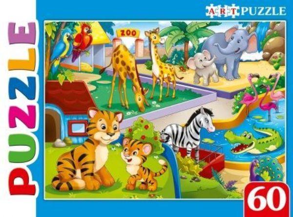 Пазлы 60эл «Большой зоопарк»