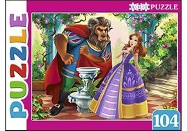 Пазлы 104эл «Красавица и чудовище»