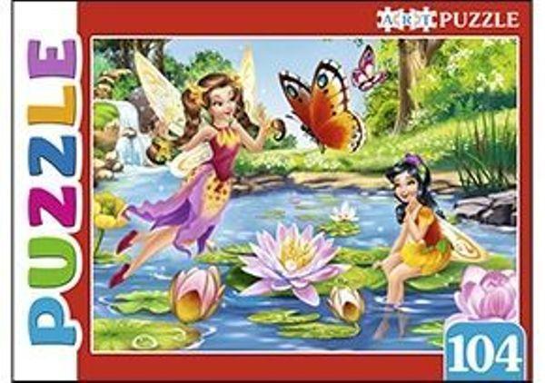 Пазлы 104эл «Феи и бабочки»