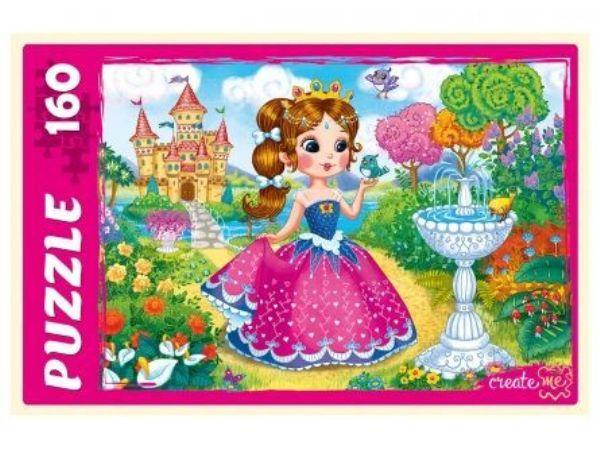 Пазлы 160эл «Мир принцесс №5»