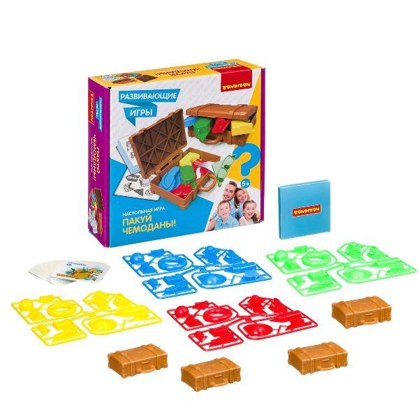 Игра Пакуй чемоданы! 25,5х6,5х25,5см
