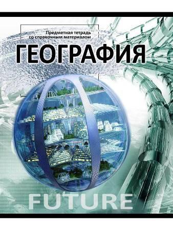 Комплект тетрадей предм.48л «Элементы знаний» 10 предметов