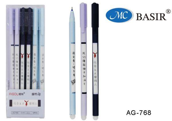 Ручка Пиши-Стирай 0,38мм Иероглифы