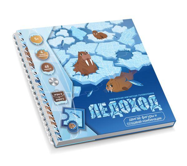 Игра в дорогу Ледоход.Арктическое приключение