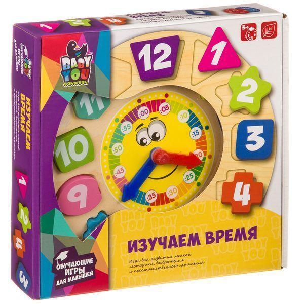 Игра деревянная Изучаем время 4х23х24,2 см