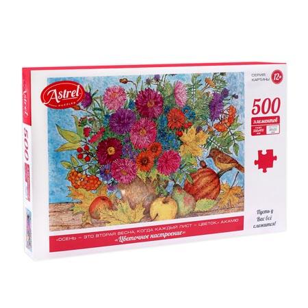Пазлы 500эл «Цветочное настроение»