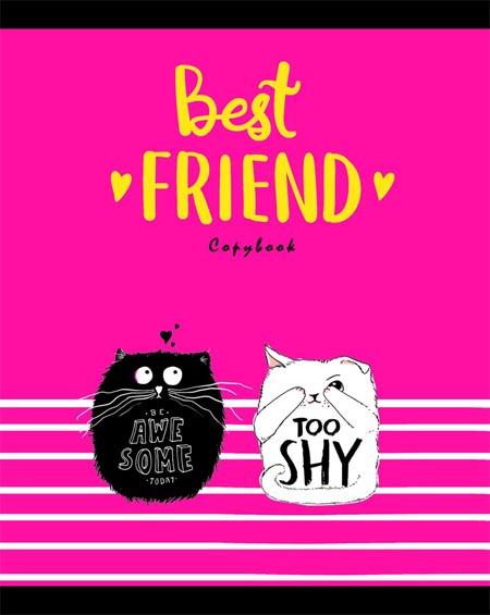 Тетрадь 96л Лучшие друзья (5 дизайнов в спайке)