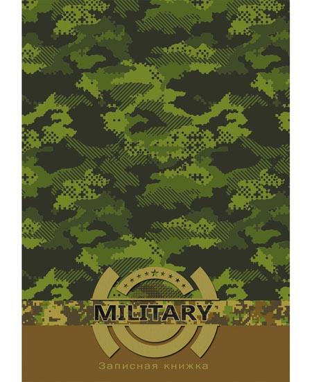 Зап книжка А6 64л 7БЦ «Милитари-5»