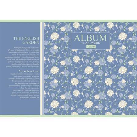 Альбом д/рис 40л «Charming garden» (ламинация)