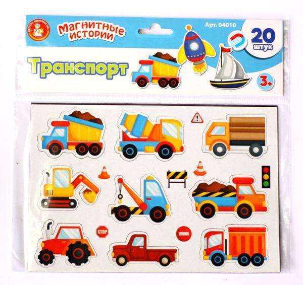 Игра Магнитные истории «Транспорт»