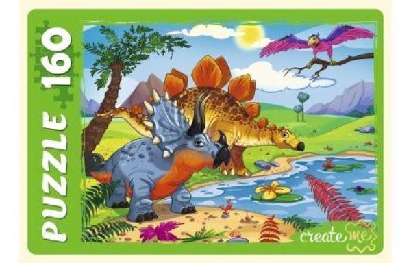 Пазлы 160эл «Время динозавров»