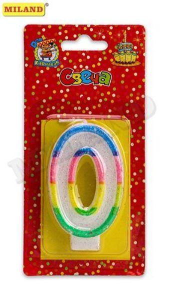 Свеча д/торта «Цифра 0» с разноцветной окантовкой с блестками