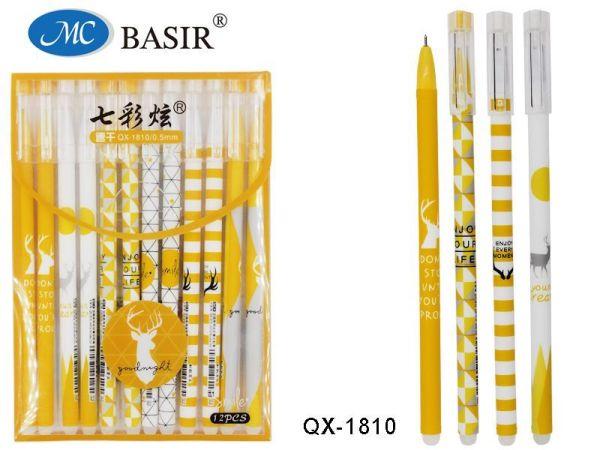 Ручка Пиши-Стирай 0,5мм Желто-серо-белый корпус