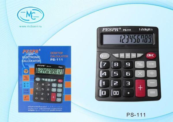 Калькулятор: 12-разрядный 20,5х16,5см